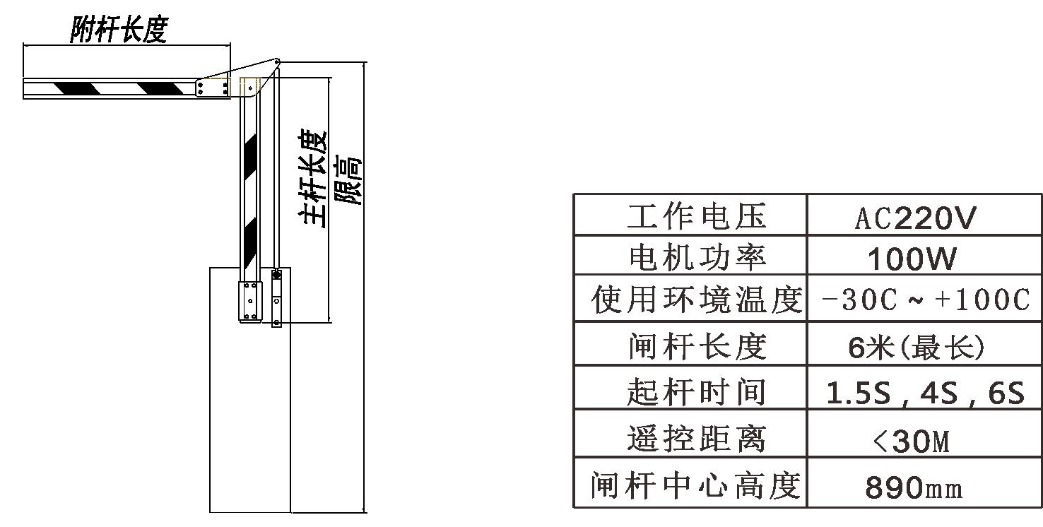 电路 电路图 电子 原理图 1476_746
